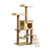 一佳寵物館 大型貓爬架貓咪玩具多層豪華實木貓樹屋貓窩貓抓板劍麻貓抓板