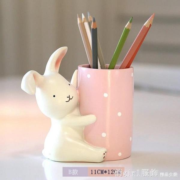 小兔子筆筒時尚可愛 創意擺件書房家居飾品辦公桌擺設品 生日禮物 開春特惠