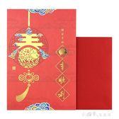 年春節賀卡新年祝福禮物卡片訂製1張裝12CNY9814 小確幸生活館