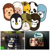 韓國 多功能動物造型手機貼 乙入 多款可選 車用固定貼 ◆86小舖◆