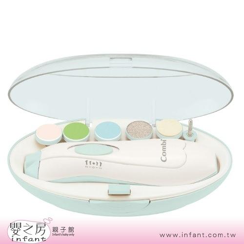 【嬰之房】Combi康貝 親子LED電動磨甲機(薄荷藍)