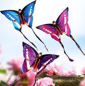 卡通風箏成人風箏微風風箏易飛好飛 米蘭世家