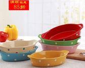 創意陶瓷烤盤盤子焗飯盤個性家用芝士意面烤碗日式和風可愛小船碗【全館85折最後兩天】