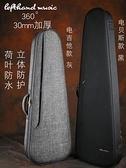 立體防護加厚棉加絨防水個性搖滾電吉他電貝斯貝司雙肩包套盒袋箱 設計師生活 NMS
