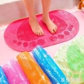 大號浴室防滑墊淋浴洗澡沖涼隔水腳墊衛生間廁所吸盤防滑墊子地墊 rj2739『黑色妹妹』