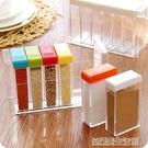 創意塑料調味瓶罐調料盒套裝家用調味盒廚房用品鹽味精調料收納盒