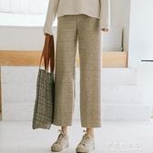 褲子女毛呢寬管褲季高腰直筒針織奶奶褲九分cec百搭【果果新品】