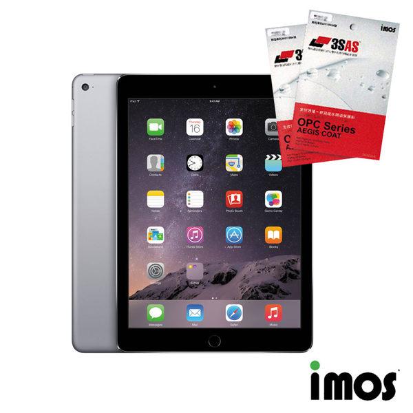 iMos 3SAS iPad Pro9.7/ iPad9.7 (2017)  超抗撥水疏油效果保護貼