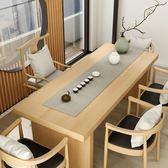 新中式茶桌椅組合實木茶台桌原木色辦公室茶几簡約現代客廳泡茶桌 九折鉅惠