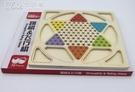 飛行棋跳棋幼兒園兒童節禮物4-7男童女孩子益智力開發玩具3-5-6歲 七色堇