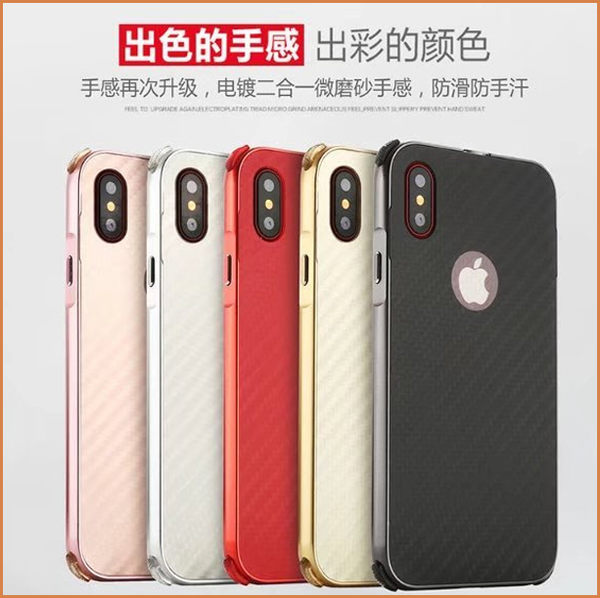氣墊 碳纖維紋 蘋果 iPhone X 手機套 亞克力 防摔 iPhonex 手機殼 金屬邊框 蘋果 x 保護殼 5.8吋 保護套