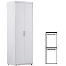 衣櫃 衣櫥 SB-567-4 亞斯2尺白色雙吊開門衣櫃【大眾家居舘】