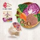 娘家廚房x來萬傳盛.紫高麗菜蔬食餃(全素...