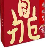 [COSCO代購 需低溫宅配] C131274 DIN TAI FUNG 鼎泰豐冷凍芝麻&芋泥包 75公克X20入