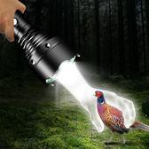 led手電筒強光可充電氙氣燈超亮多功能1000w打獵防水遠射5000防爆 至簡元素