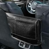 車載收納袋 汽車座椅中間收納置物袋多功能車內收納包袋掛袋創意車載裝飾用品 2色