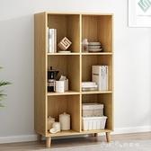 書架 書架落地北歐家用多功能客廳收納櫃經濟型簡約現代臥室書櫃置物架  【全館免運】