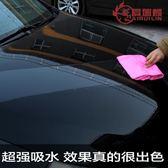 鹿皮巾車用吸水大號洗車毛巾擦車巾雞皮干發洗發擦車布洗車用品gogo購