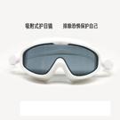 JD防護護目鏡眼罩封閉式男女平光防風霧飛沫飛濺唾沫護眼眼鏡現貨 智慧e家 新品