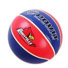 健身籃球 5#PU標准室內室外 比賽專用...