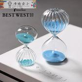 沙漏沙漏計時器15分鐘創意家居客廳圓球藍色沙漏小清新裝飾品擺件【1件免運好康八折】