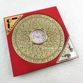 羅盤-港老字號5寸純銅面板專業風水綜合羅盤指南針送羅盤書【完美生活館】