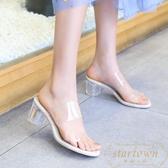 夏季高跟涼鞋女中跟一字帶透明粗跟水晶鞋潮【繁星小鎮】