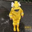 兒童雨衣連身防護男女童寶寶小孩中大童雨披全身雨具【輕奢時代】