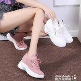 內增高女鞋夏季飛織透氣小白鞋小個子增高坡跟厚底顯瘦運動休閒鞋 蘇菲小店