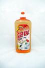 泡樂葡萄柚洗碗精 1000c.c ※超取限3瓶