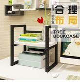 創意兒童桌上書架簡易桌面小書櫃辦公置物架打印機收納架簡約現代 享購 igo