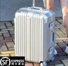 行李箱拉鏈款密碼箱行李箱拉桿旅行箱女正韓小清新大學生萬向輪旅行箱20