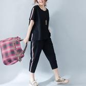 寬鬆 加肥加中大尺碼 圓領短袖時髦套裝夏款 mm休閒百搭顯瘦兩件套