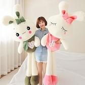 毛絨玩具 可愛兔子毛絨玩具公仔兒童玩偶睡覺抱枕大布娃娃女孩生日禮物女生【快速出貨】