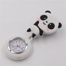 護士錶 可愛卡通硅膠伸縮護士錶掛錶醫生胸錶考試手錶兒童懷錶石英錶