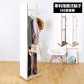 衣帽架/衣架/吊衣架 凱堡 木紋風全身鏡衣帽架(可移動)【H07233】
