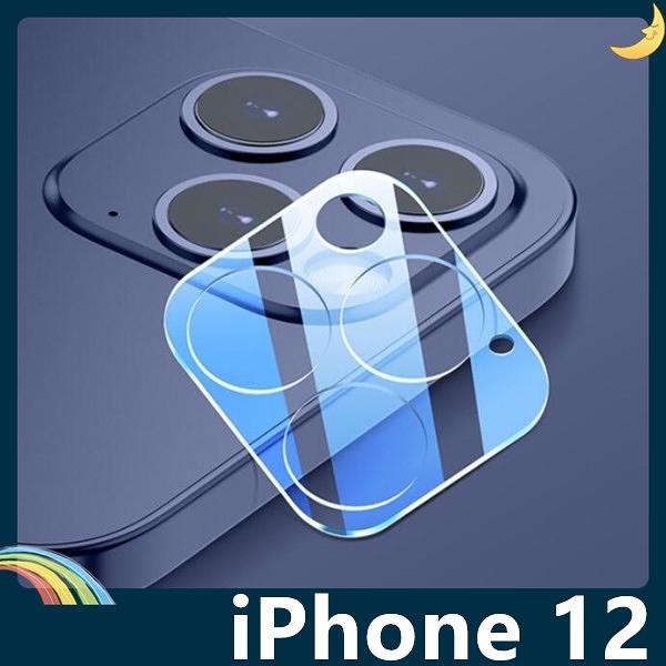 iPhone 12 Mini Pro Max 鏡頭鋼化玻璃膜 螢幕保護貼 9H硬度 0.2mm厚度 靜電吸附 高清HD 防爆防刮