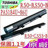 Toshiba 電池(原廠)-東芝 Satellite R50-B-01R,R50-C-008,R50-C-008-01,R50-C-00C, S50DT-B,PA5185U-1BRS,PA5184U-1BRS