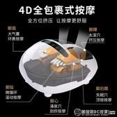 足療機全自動揉捏家用按腳神器電動加熱按摩腳底穴位足腳部按摩器   (圖拉斯)