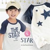 超級巨星棉質無肩短袖上衣(310227)【水娃娃時尚童裝】