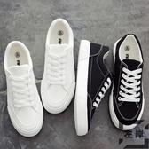 韓版百搭白鞋休閒男鞋帆布板鞋小白鞋布鞋【左岸男裝】