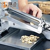 切刀牛軋糖切片鍘刀不銹鋼切牛羊肉捲片切中藥材年糕切片機