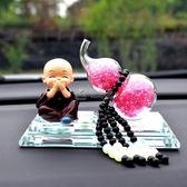 創意汽車擺件車內飾品可愛卡通公仔車載小和尚水晶葫蘆精品 俏女孩