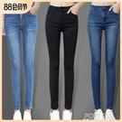 牛仔褲女褲子夏季薄款2021年新款高腰修身顯瘦百搭緊身九分小腳褲 夏季新品