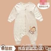 嬰兒紗布睡袋春秋薄款四季寶寶防踢被夏季兒童純棉春夏天分腿通用『小淇嚴選』