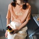 【Charm Beauty】橘色 短袖t恤 女2021年 夏季 新款 韓版 寬鬆 bf 學生 半袖 上衣 T桖ins潮