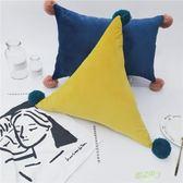 三角靠枕 ins沙發抱枕靠北歐風宜家毛球三角形含芯辦公室靠墊網紅少女靠枕