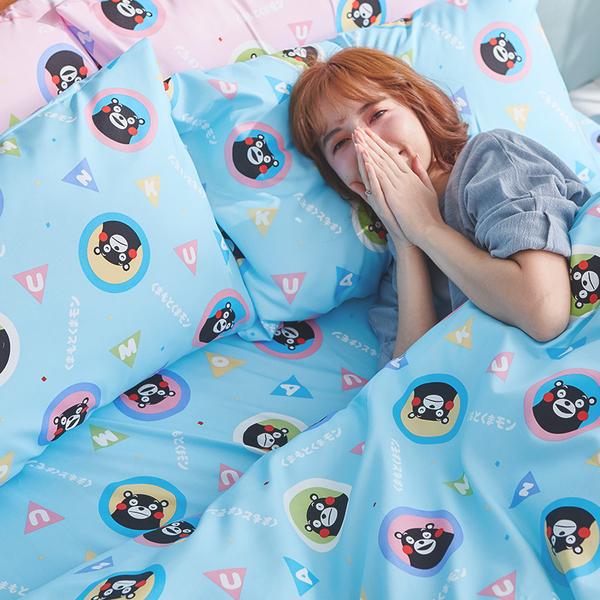 被套 / 雙人【熊本熊樂園-兩色可選】高密度磨毛布  戀家小舖台灣製ABF202