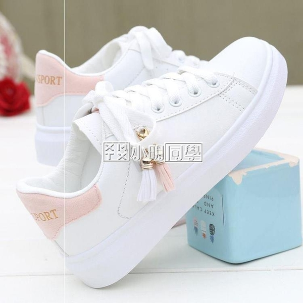 小白鞋女春款爆款百搭學生平底白鞋板鞋新款2020春季網紅運動女鞋 小明同學