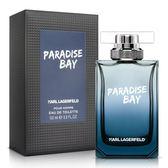 ※薇維香水美妝※Karl Lagerfeld 卡爾 天堂灣限量 男性淡香水 100ML